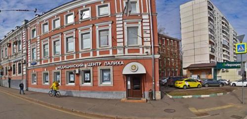 Панорама медцентр, клиника — Медцентр Палиха — Москва, фото №1