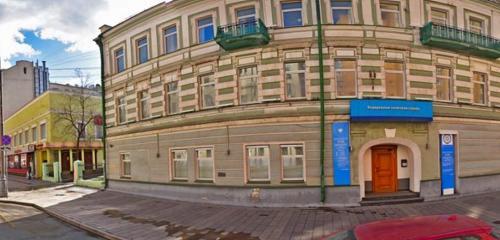 Панорама налоговая инспекция — Межрайонная ИФНС России № 47 по г. Москве — Москва, фото №1