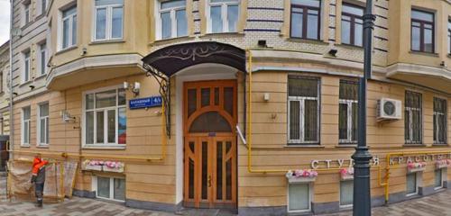Панорама турагентство — Ditatour — Москва, фото №1