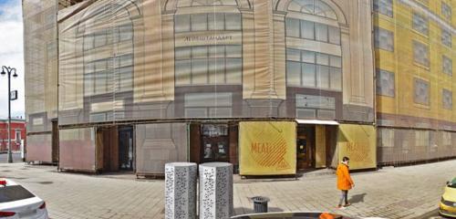 Панорама косметология — Центр косметологии Тверская 20 — Москва, фото №1