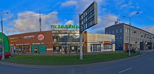 Панорама автосервис, автотехцентр — О2моторс — Москва, фото №1