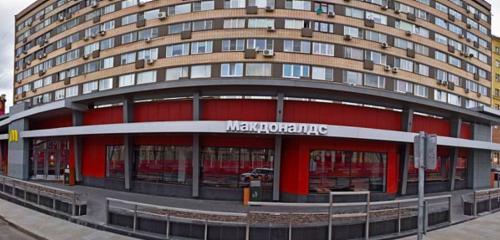Panorama fast food — McDonald's — Moscow, photo 1