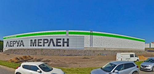 Панорама строительный гипермаркет — Леруа Мерлен — Москва и Московская область, фото №1