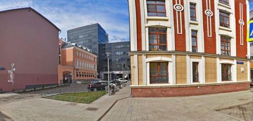 Панорама МФЦ — Центр госуслуг района Тверской — Москва, фото №1
