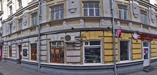 Панорама насосы, насосное оборудование — Курс — Москва, фото №1