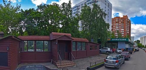 Панорама бар, паб — Вудэн бар — Москва, фото №1