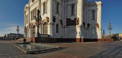 Панорама управляющая компания — Лысаковский и партнеры — Москва, фото №1