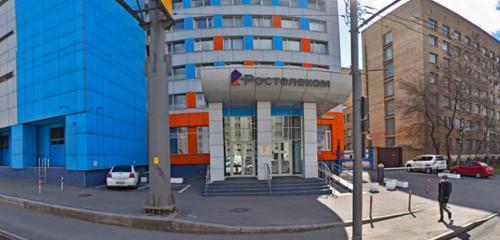 Панорама телекоммуникационная компания — Ростелеком — Москва, фото №1