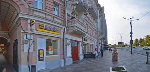 Панорама салон связи — Билайн — Москва, фото №1