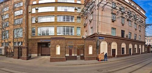 Панорама организация конференций и семинаров — Дом у моря — Москва, фото №1
