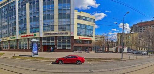 Панорама визовые центры иностранных государств — VFS Global — Москва, фото №1