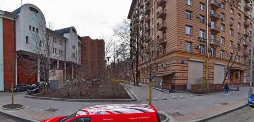 Панорама общественная организация — Мемориал — Москва, фото №1