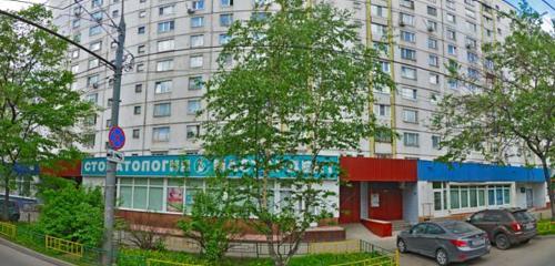 Панорама стоматологическая клиника — Дента-Эль — Москва, фото №1
