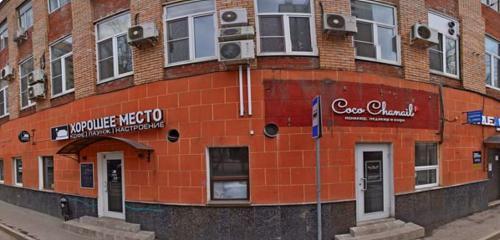 Панорама кафе — Хорошее место — Москва, фото №1