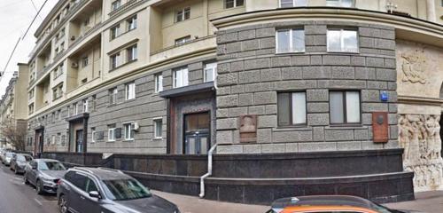 Панорама ломбард — Ломбард № 1 — Москва, фото №1