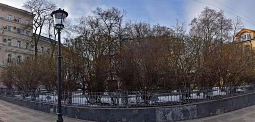 Панорама агентство недвижимости — МИЦ-недвижимость — Москва, фото №1
