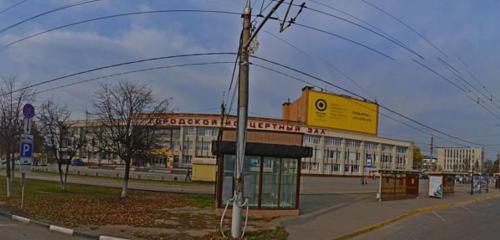 Панорама концертный зал — МАУК Городской концертный зал — Тула, фото №1