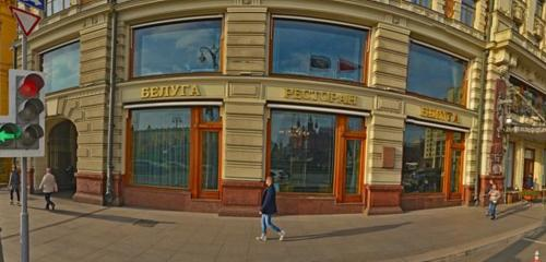 Панорама ресторан — Dr. Живаго — Москва, фото №1