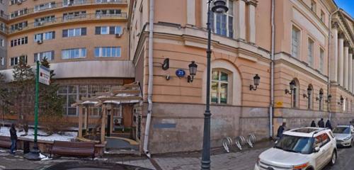 Панорама ресторан — Ресторан Март — Москва, фото №1