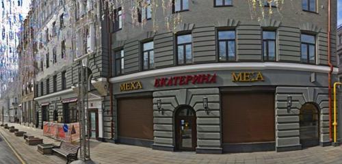 Панорама ресторан — Техникум — Москва, фото №1