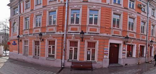 Панорама стоматологическая клиника — Коренной житель — Москва, фото №1