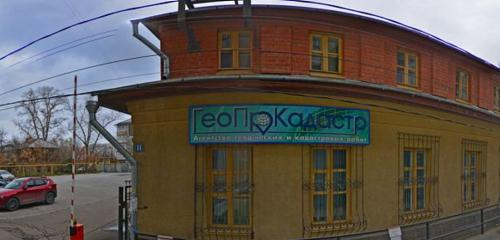 Панорама оценочная компания — Юкон-Ассистанс — Тула, фото №1