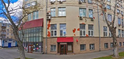 Панорама строительство дачных домов и коттеджей — Банистрой — Москва, фото №1