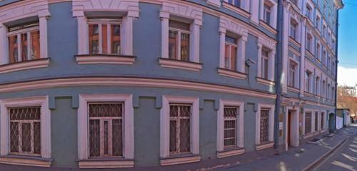 Панорама юридические услуги — Юридическая фирма ПроКуратор — Москва, фото №1