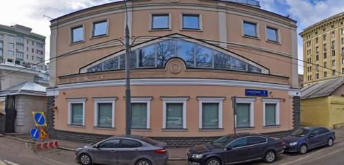 Панорама центр повышения квалификации — Wordshop — Москва, фото №1