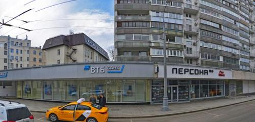 Панорама салон красоты — Персона Полянка — Москва, фото №1