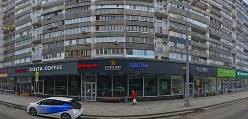 Панорама аптека — Ваша № 1 — Москва, фото №1