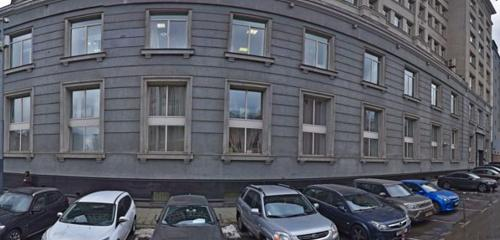 Panorama tax auditing — Federal tax service of Russia — Moscow, photo 1