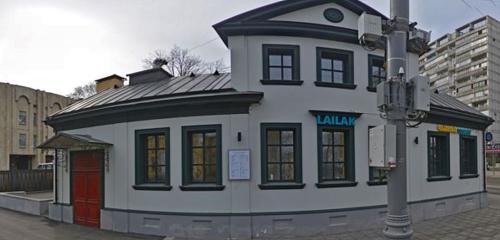 Панорама бар, паб — Pub no pub — Москва, фото №1