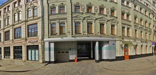 Панорама юридические услуги — Калита и партнеры — Москва, фото №1