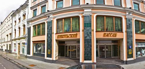 Панорама медцентр, клиника — Против Правил — Москва, фото №1