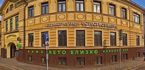 Панорама инвестиционная компания — КПК Импульс — Москва, фото №1
