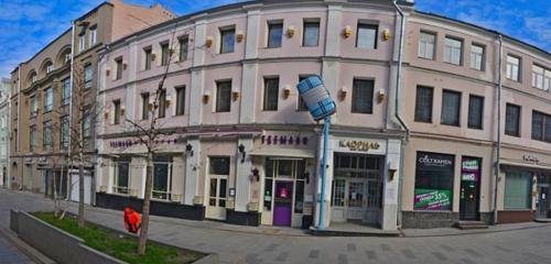 Панорама ресторан — Ткемали — Москва, фото №1