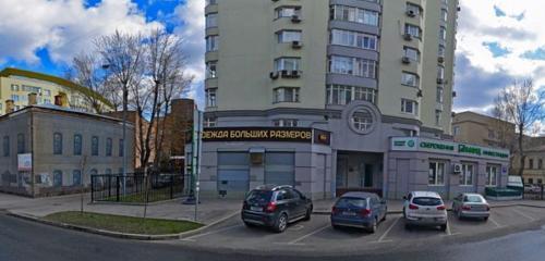 Панорама ассоциации и промышленные союзы — Российский Союз Автостраховщиков — Москва, фото №1
