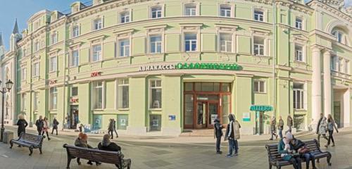 Панорама косметология — Nudebar — Москва, фото №1
