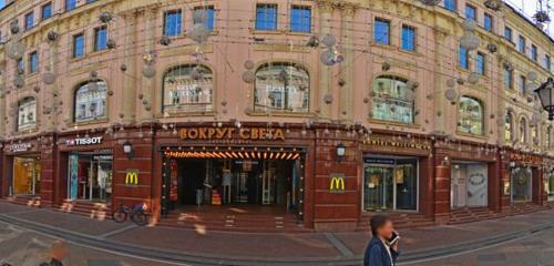 Панорама ресторан — Вокруг света — Москва, фото №1