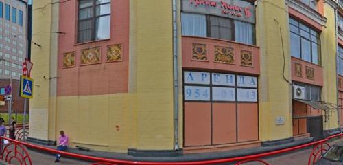 Панорама развлекательный центр — Ролл Холл — Москва, фото №1