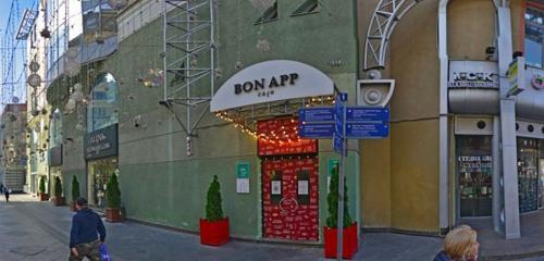 Панорама кафе — МСК Московская сеть кальянных — Москва, фото №1