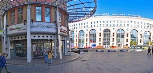 Панорама кальян-бар — Бомонд Лаунж — Москва, фото №1