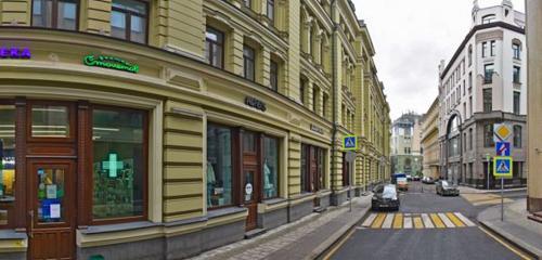Панорама кофейня — Даблби — Москва, фото №1