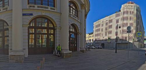 Панорама кофейня — Просвет — Москва, фото №1