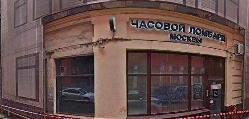 Панорама бар, паб — Омар Хайям Bar&Kitchen — Москва, фото №1