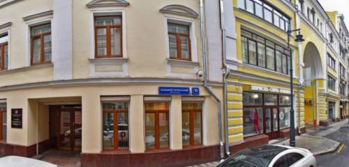 Панорама медцентр, клиника — Медицинский центр Коопвнешторг — Москва, фото №1