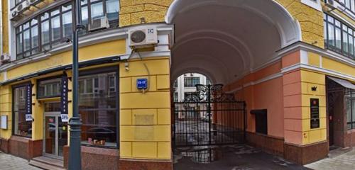 Панорама ресторан — Каса Агаве — Москва, фото №1