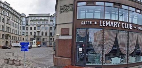 Панорама юридические услуги — Герман и Смит — Москва, фото №1