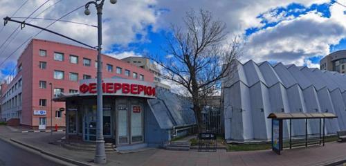 Панорама ортопедический салон — Medirussia.ru — Москва, фото №1